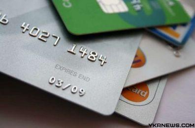 Шахрайство з «платіжними картками»