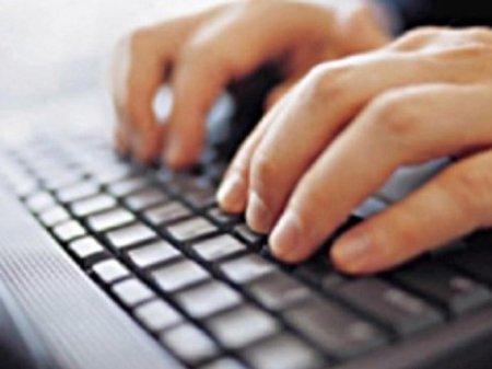 Основные правила безопасности при пользовании телефоном и Интернетом